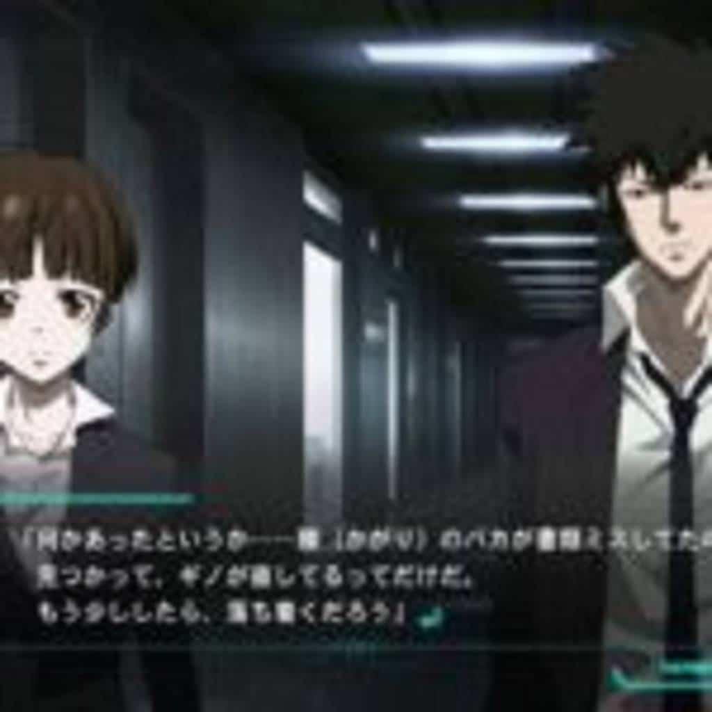 Psycho-Pass: Mandatory Happiness – Ab sofort für PlayStation 4 erhältlich