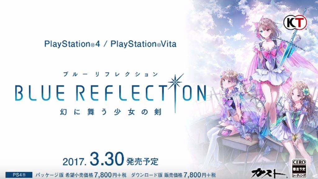 blue-reflection-ps4-2016-2