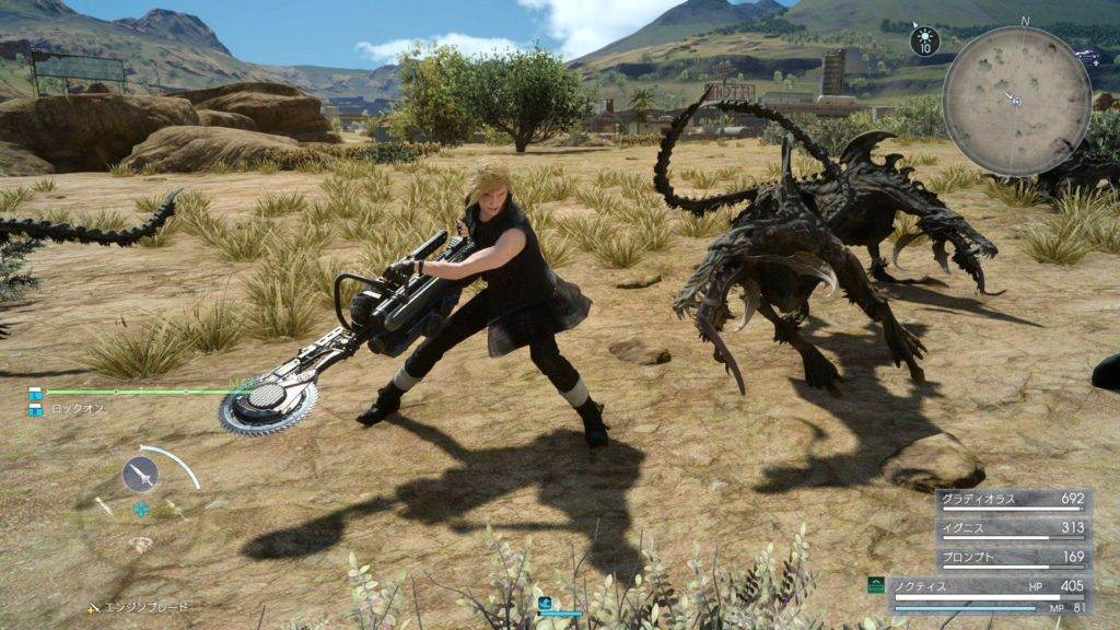 final-fantasy-xv-ps4-2016-new-11
