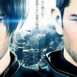 Resident Evil: Vendetta – Neuer Trailer zum kommenden Kinofilm veröffentlicht