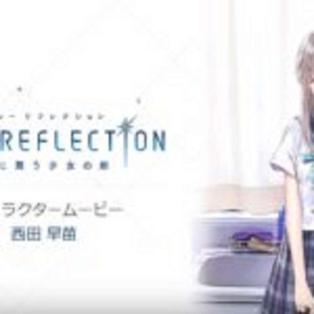 Blue Reflection – Sanae Nishida zeigt sich im Charakter-Trailer