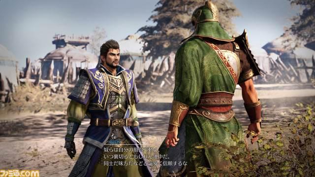 Dynasty Warriors 9: Plattformen bestätigt