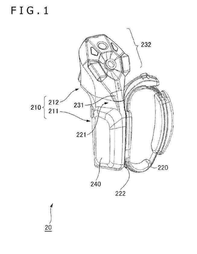 PSVR 2 - Neues Patent deutet auf mehrere Neuerungen hin